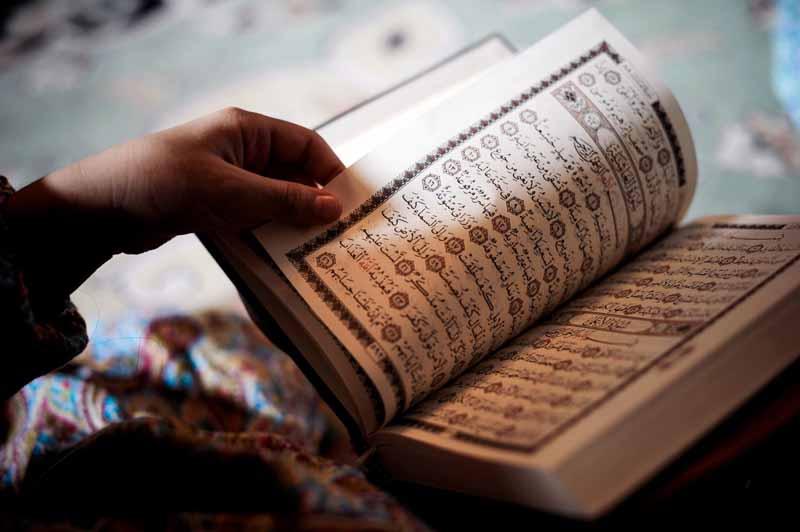FOTO : Al-Qur'an