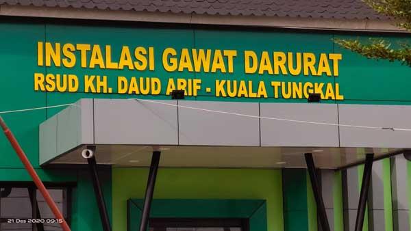 FOTO : IGD RSUD KH. Daud Arif Kab. Tanjab Barat